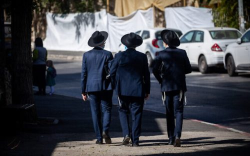 ULTRA ORTHODOX JEWISH