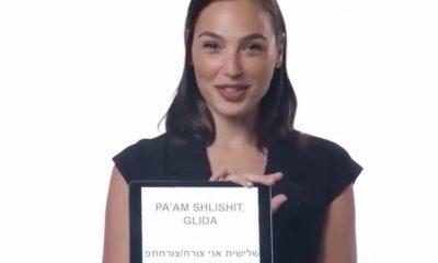 Gadot hebreo