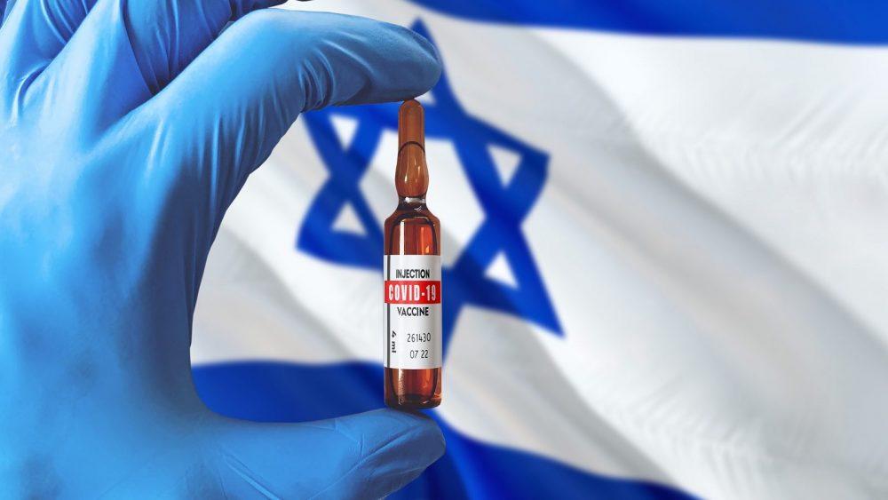 Israel-Vaccine_1729886428-e1599139754150