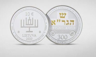 Moneda Gaón Vilna
