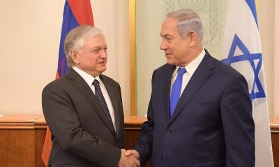 PM-Netanyahu-and-Armenian-FM-Nalbandian-1024×640