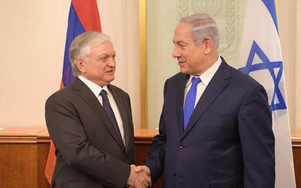 PM-Netanyahu-and-Armenian-FM-Nalbandian-1024×640