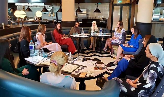 emiraties mujeres