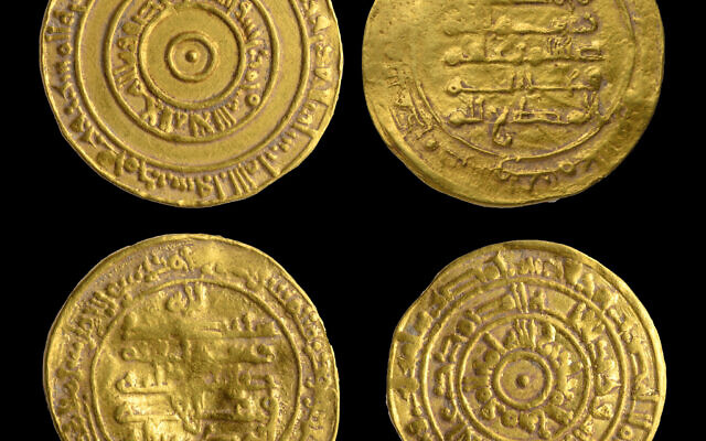 מטבעות-הזהב-בני-1000-השנה.צילום-דפנה-גזית-רשות-העתיקות-3-640×400
