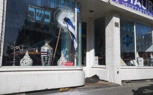 Netherlands anti-Semitism