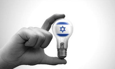 IsraelInovacion06