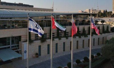flags-e1600183414553-640×400