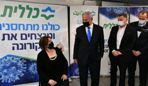 ראש-הממשלה-בנימין-נתניהו-ושר-הבריאות-יולי-אדלשטיין-ביקרו-היום-בקופח-כללי…