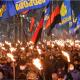 Kiev marcha