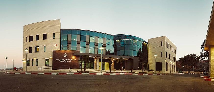 مستشفى-هوغو-تشافيز