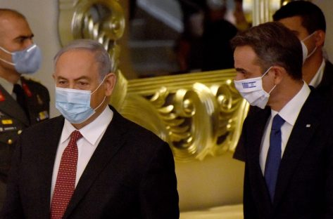 ISRAEL-GREECE-DIPLOMACY-HEALTH-VIRUS