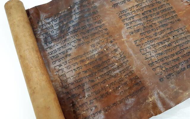 Recently-arrived-15th-century-megilla-3.-Courtesy-National-Library-of-Israel-Jerusalem-640×400