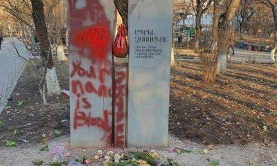 Yerevan memorial Shoá