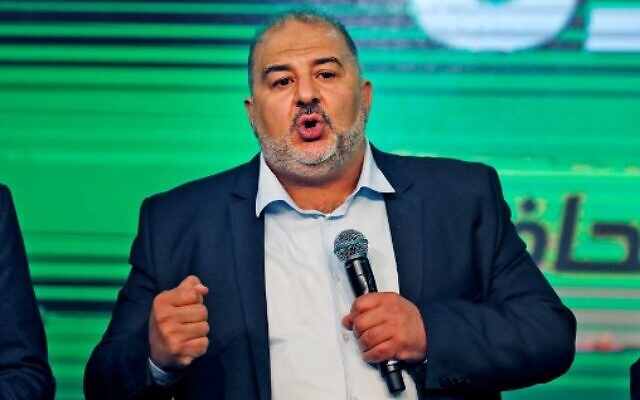ISRAEL-POLITICS-VOTE