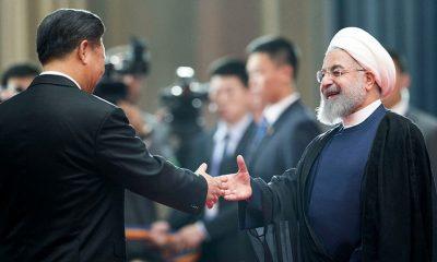 Atalayar_Acuerdos China e Irán (2)_0