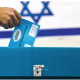 REF_Israeli-Election-voting-box-REUTERS_3-15-2019