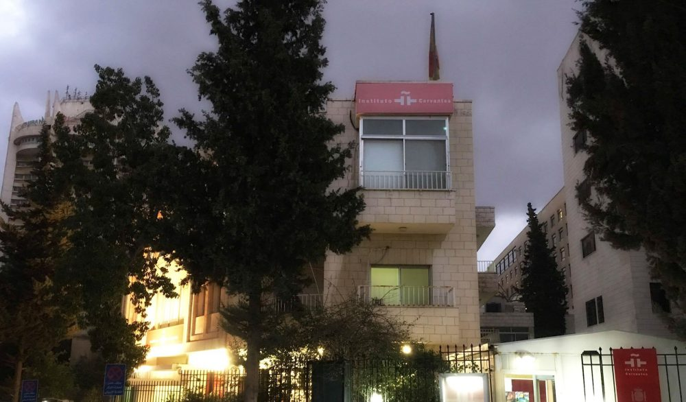 instituto-cervantes-amman