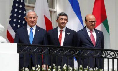 medio oriente israel EAU