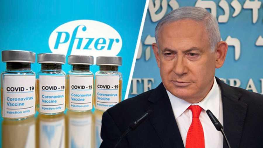 Netanyahu Pfizer