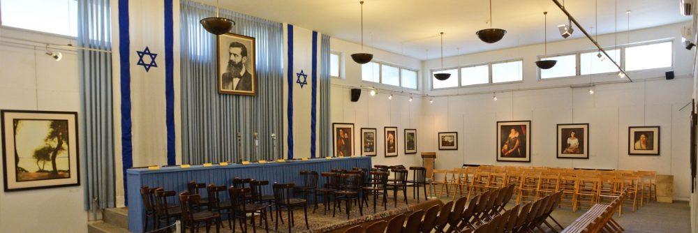 Sala Independencia
