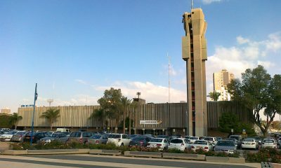 Beersheba_City_Hall_6