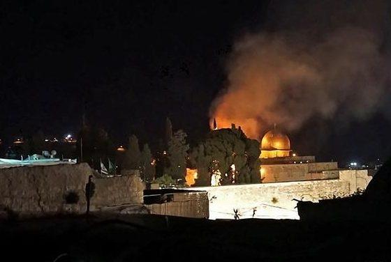 fire in israel1