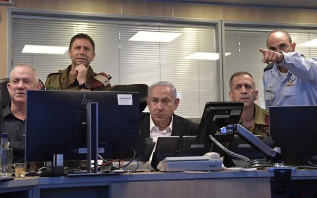 netanyahu attack