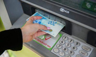 El comportamiento financiero de los israelíes