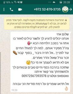 WhatsApp-Image-2021-07-07-at-22.55.34-243×310
