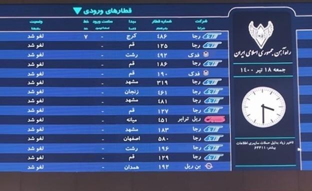 iran_autoOrient_i