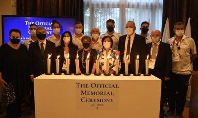 Homenaje víctimas Múnich