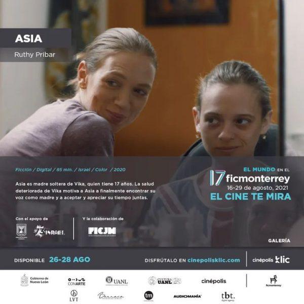 Israel presente en el Festival Internacional de Cine de Monterrey