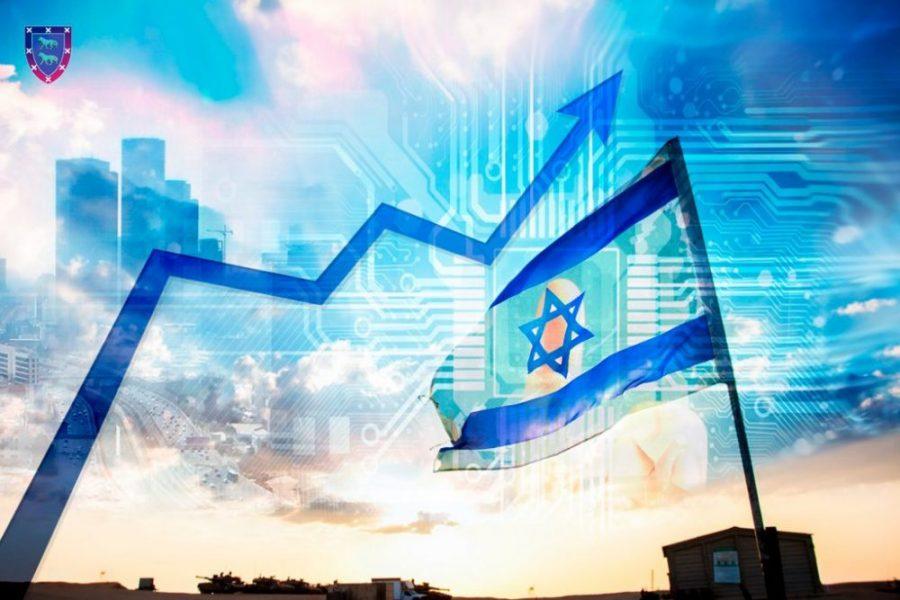 economia israel