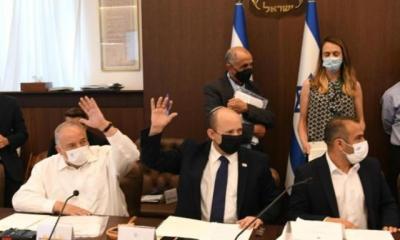 gabinete israeli
