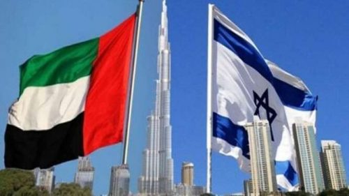 banderas-Emiratos-Arabes-Unidos-Israel