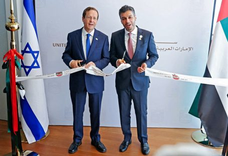 embajador en isra