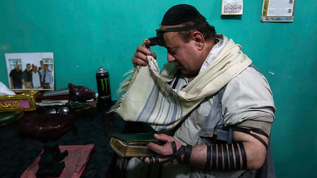 judio afgano