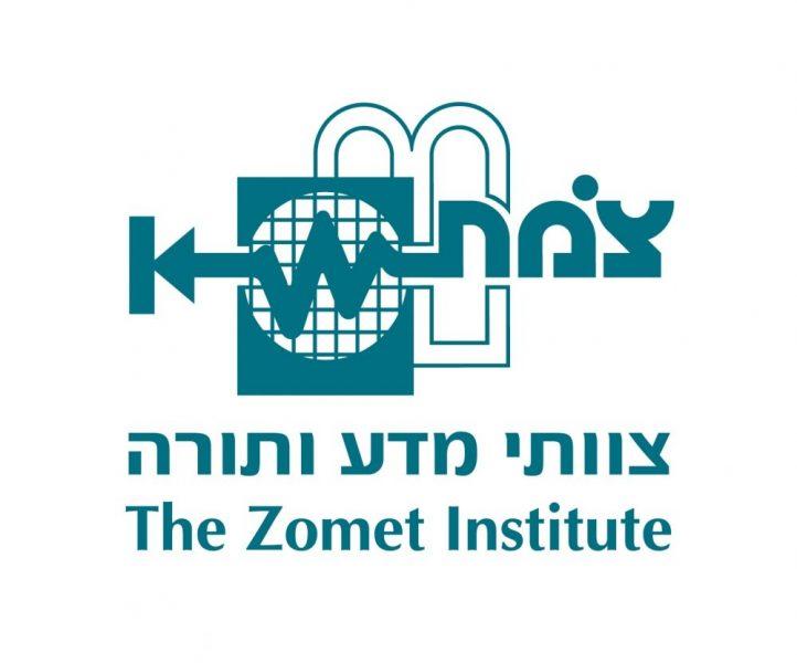 Instituto Zomet