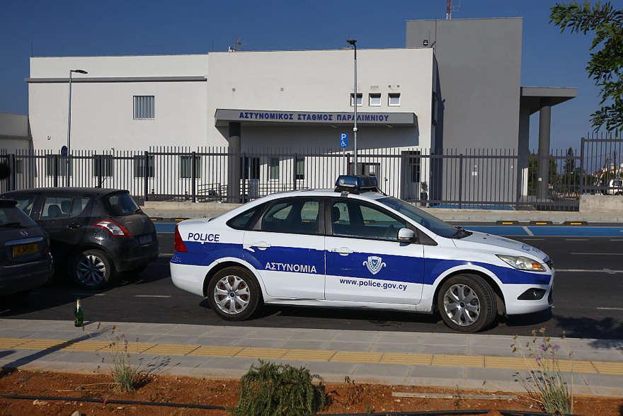 Policía Chipre