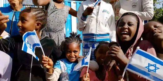 alia etiopiaa