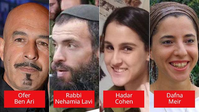 Víctimas de ataques terroristas