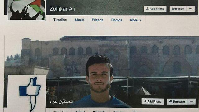 Fuerzas de seguridad de Israel atrapan a una célula de reclutamiento de Hezbollah
