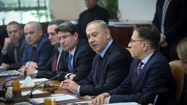Reunión del gabinete israelí