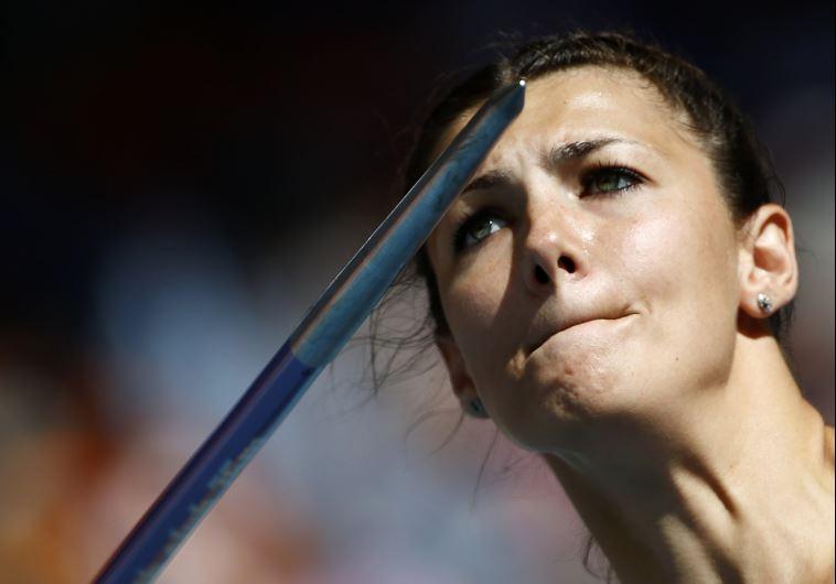 Atletismo: Lanzadora de jabalina israelí Marharita Dorozhon no competirá en Juegos Olímpicos de Río