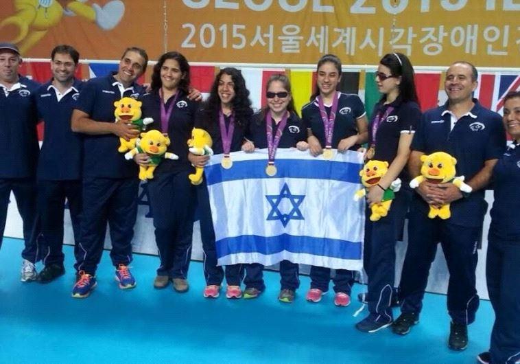 Juegos Paralímpicos: Sugestiva ausencia de la Selección argelina de goalball; debía enfrentar a Israel