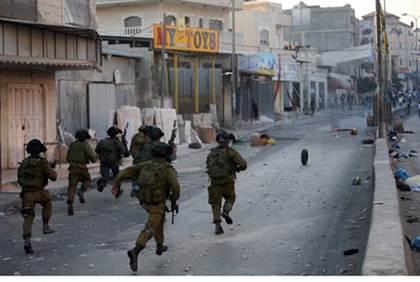Iom Hazicarón. Incidentes con revoltosos palestinos cerca de Jerusalem en medio del Día de Recordación