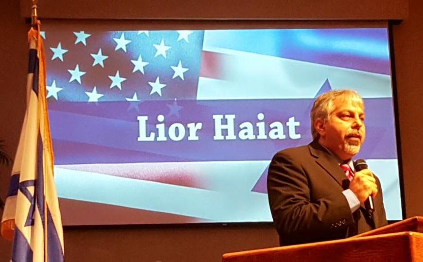 """Miami. Lior Haiat: """"El apoyo que hemos recibido contra el boicot a Israel es espectacular"""""""