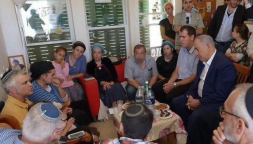 Netanyahu Familia Ariel