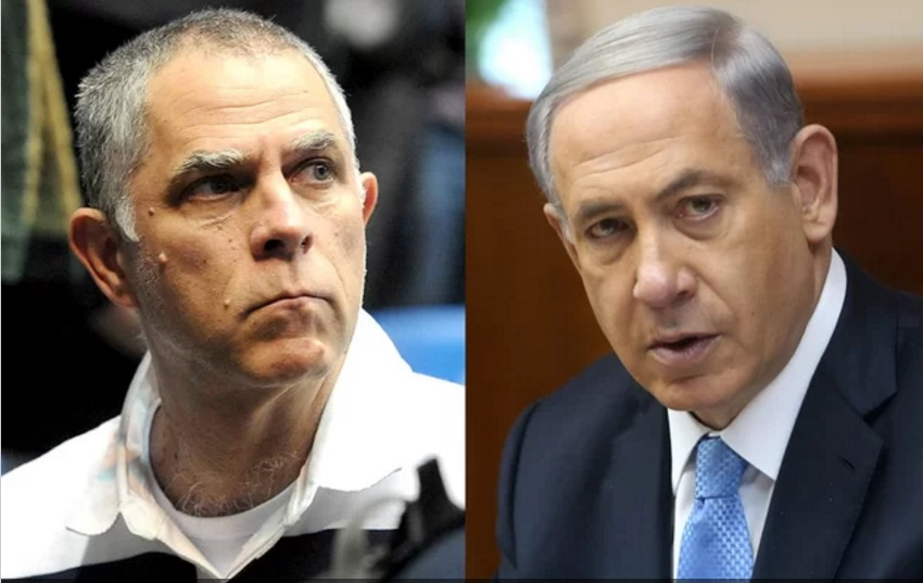 Netanyahu Mozes2