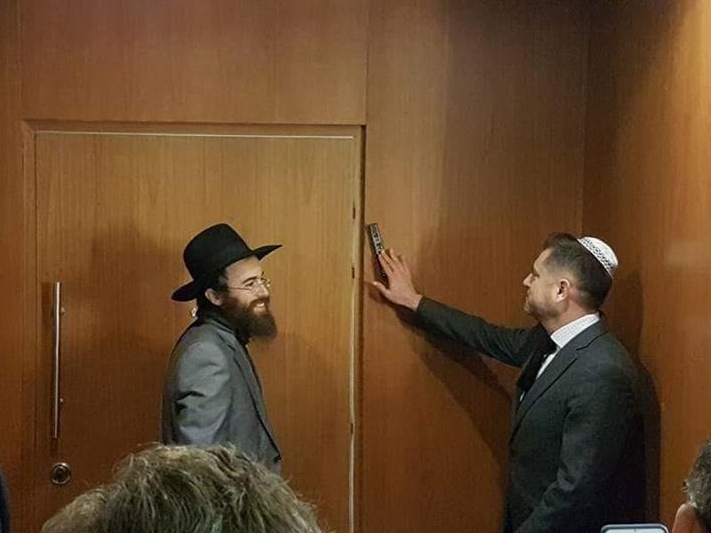 Se realizó la ceremonia oficial de apertura de la nueva embajada de Israel en Paraguay